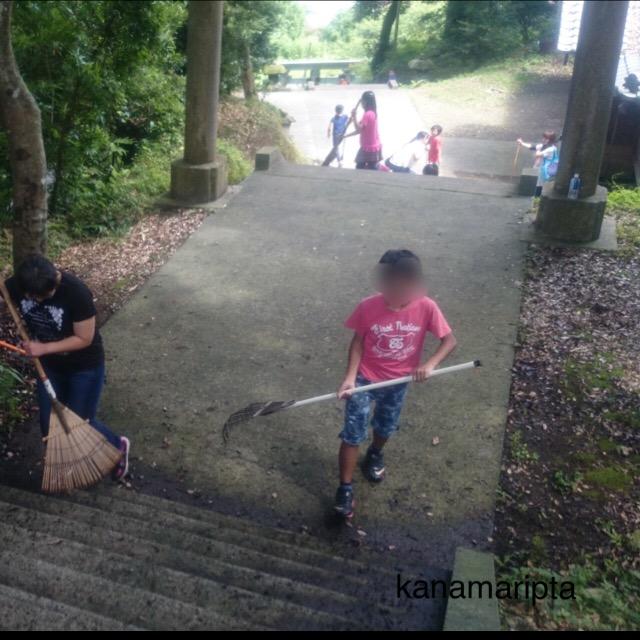 神社掃除2