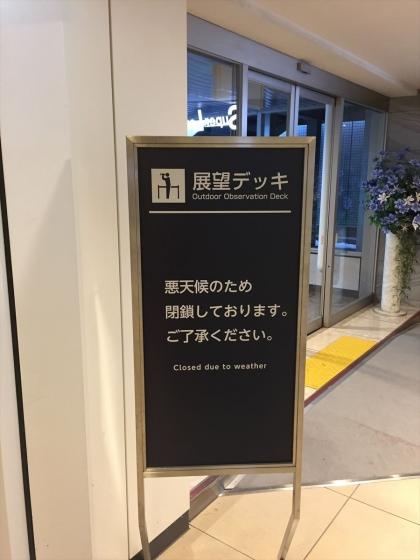 ファイル_001 (2)