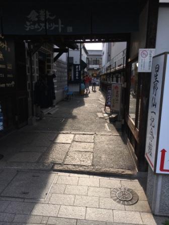 201_5_7_Mu-P9_KURASHIKI_5.jpeg