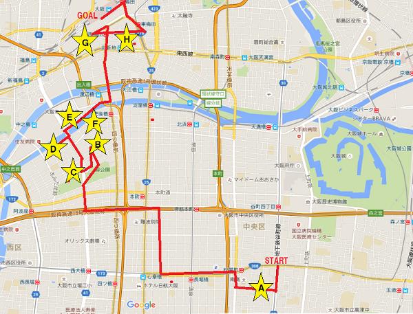 食べ歩き地図