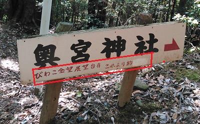 京滋トレイル26
