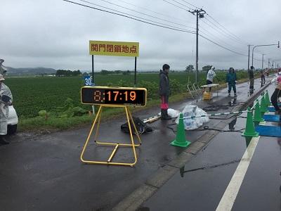 30km関門
