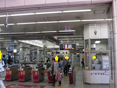 天下茶屋駅2