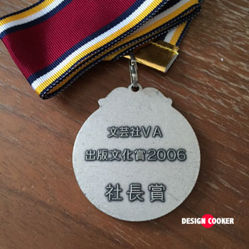 メダル 2016 リオ オリンピック