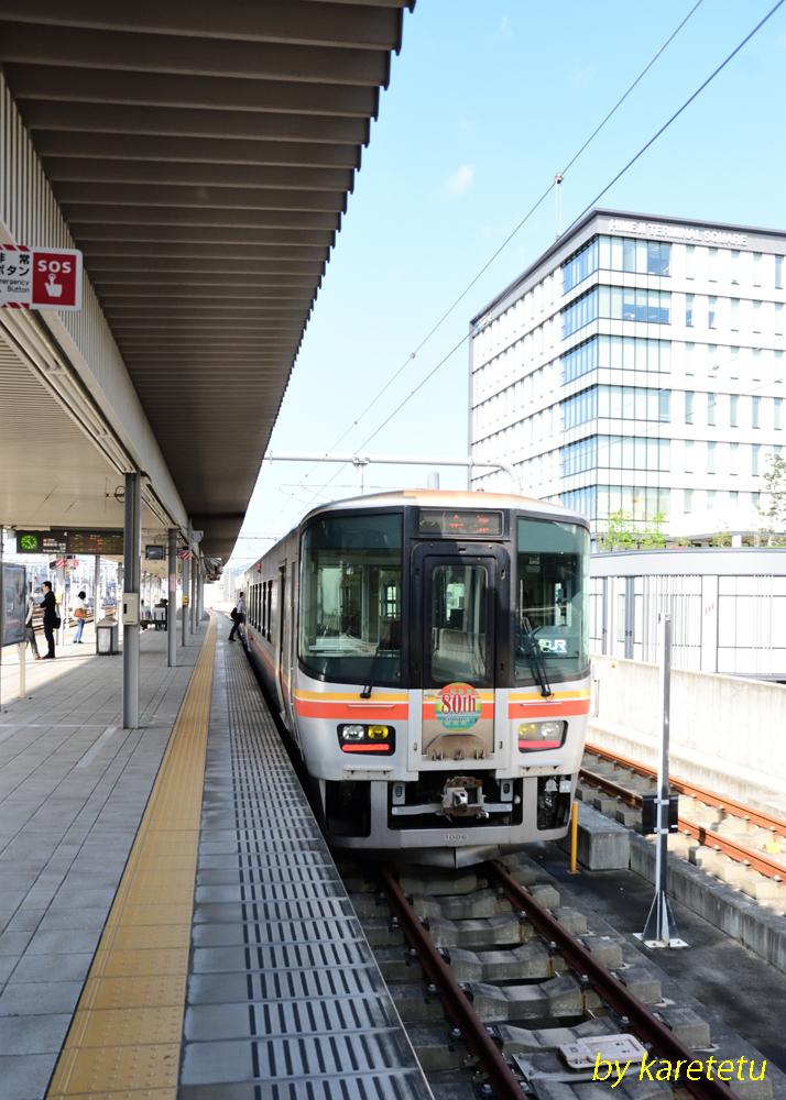 1018tuyama_01