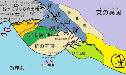 地図(仮2)