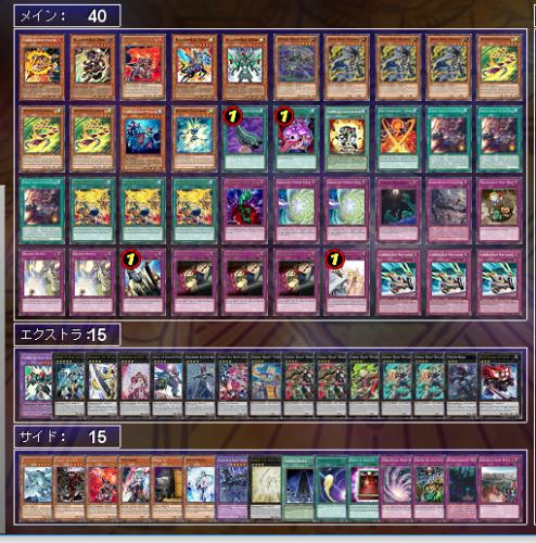 20161018剣闘獣十二SR(2)