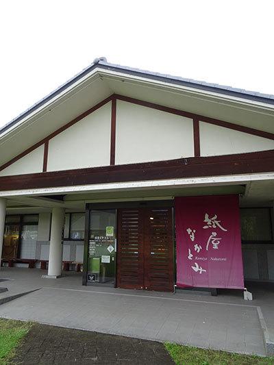 20161030-13.jpg