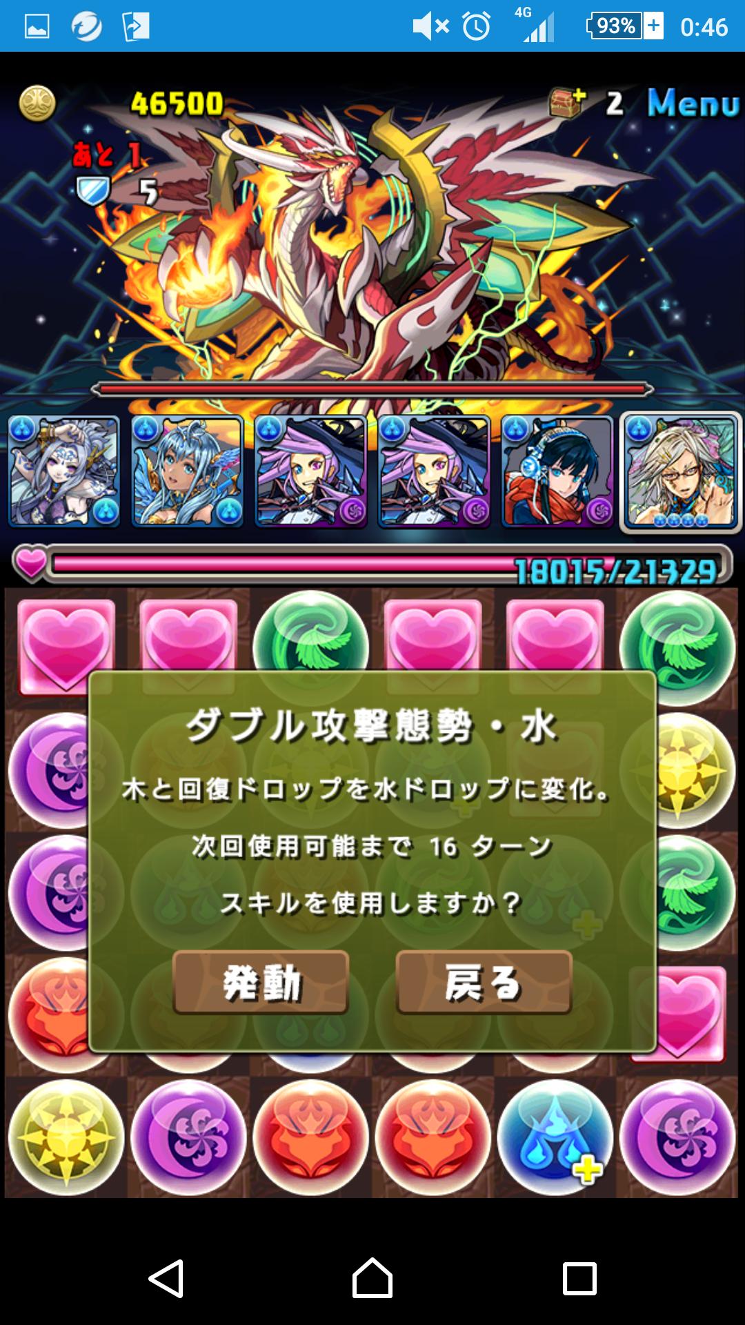 Screenshot_2016-05-16-00-46-39.png