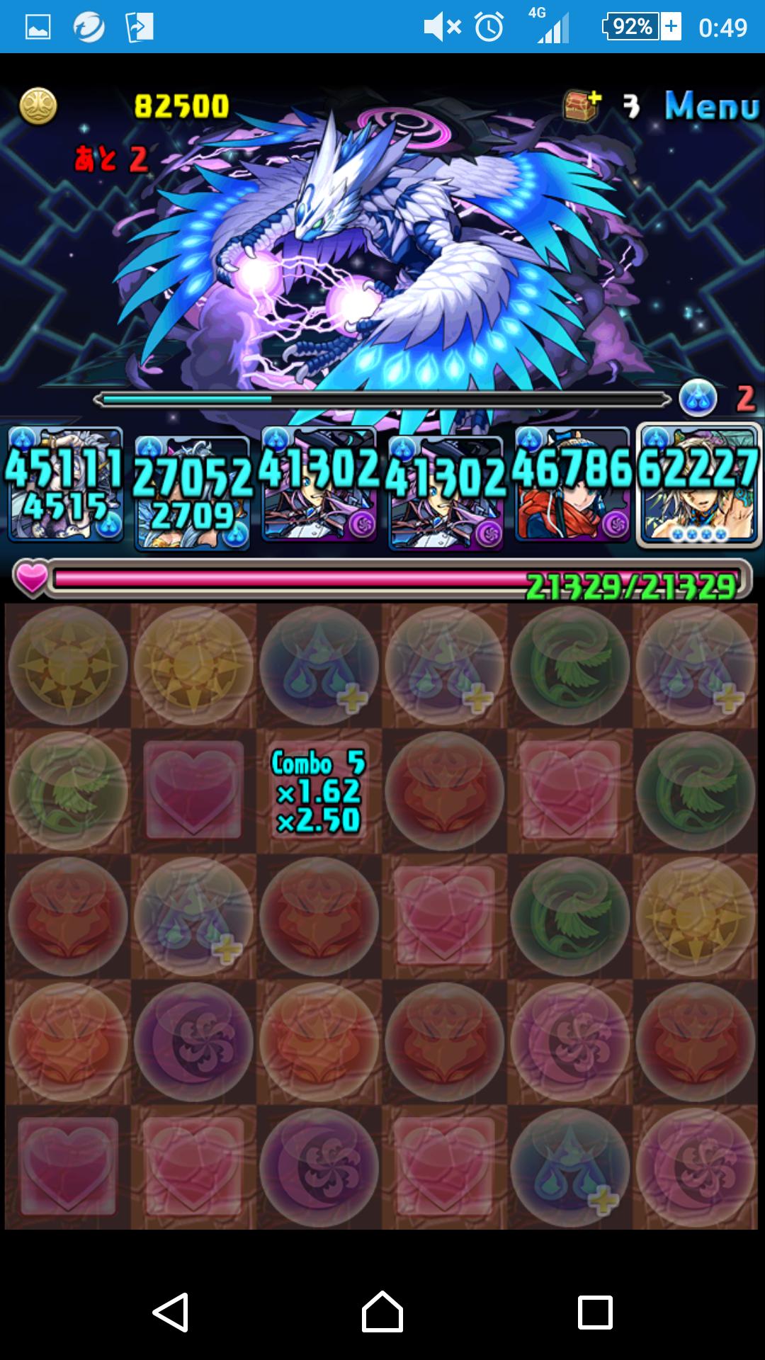 Screenshot_2016-05-16-00-49-14.png