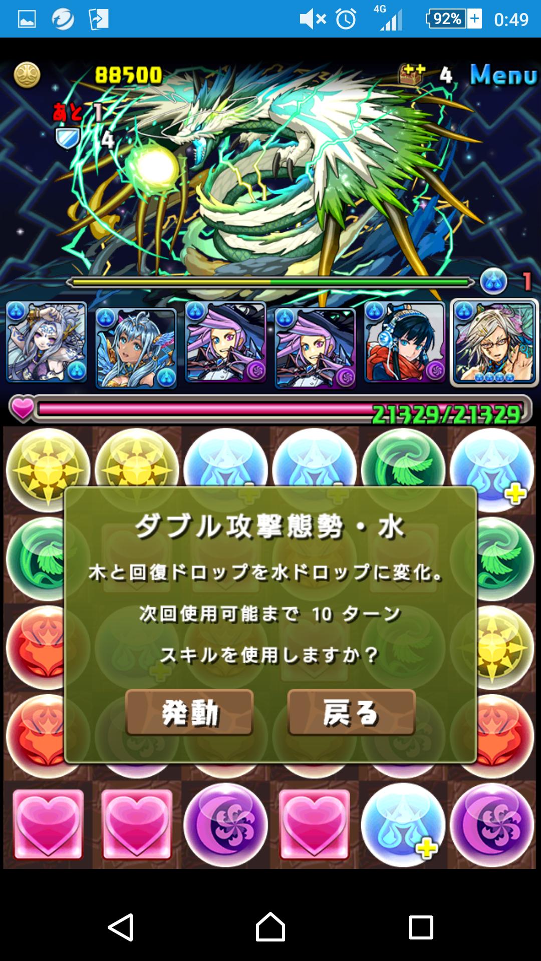 Screenshot_2016-05-16-00-49-31.png