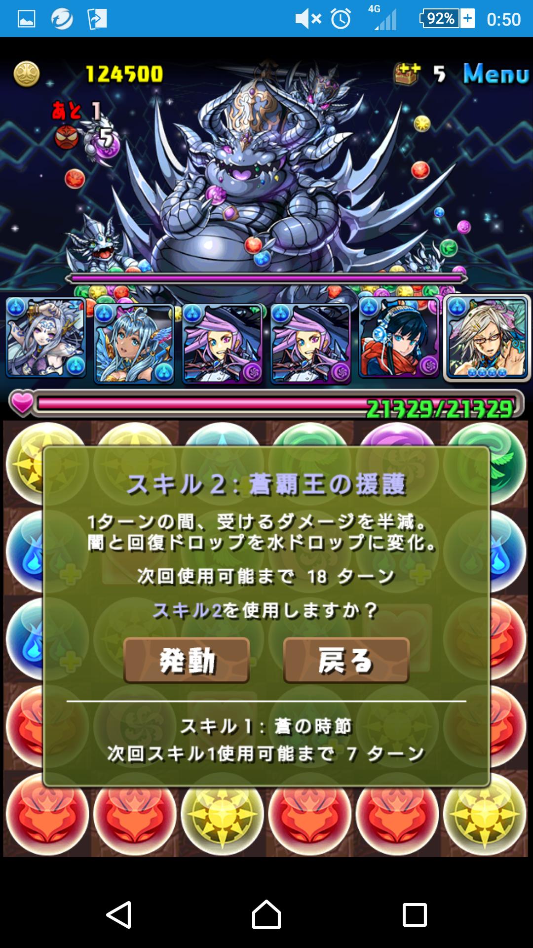 Screenshot_2016-05-16-00-50-18.png