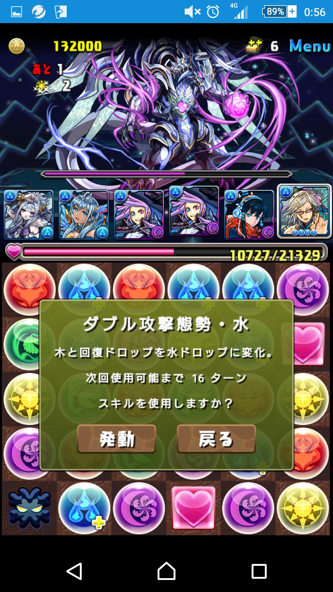 Screenshot_2016-05-16-00-56-46.png