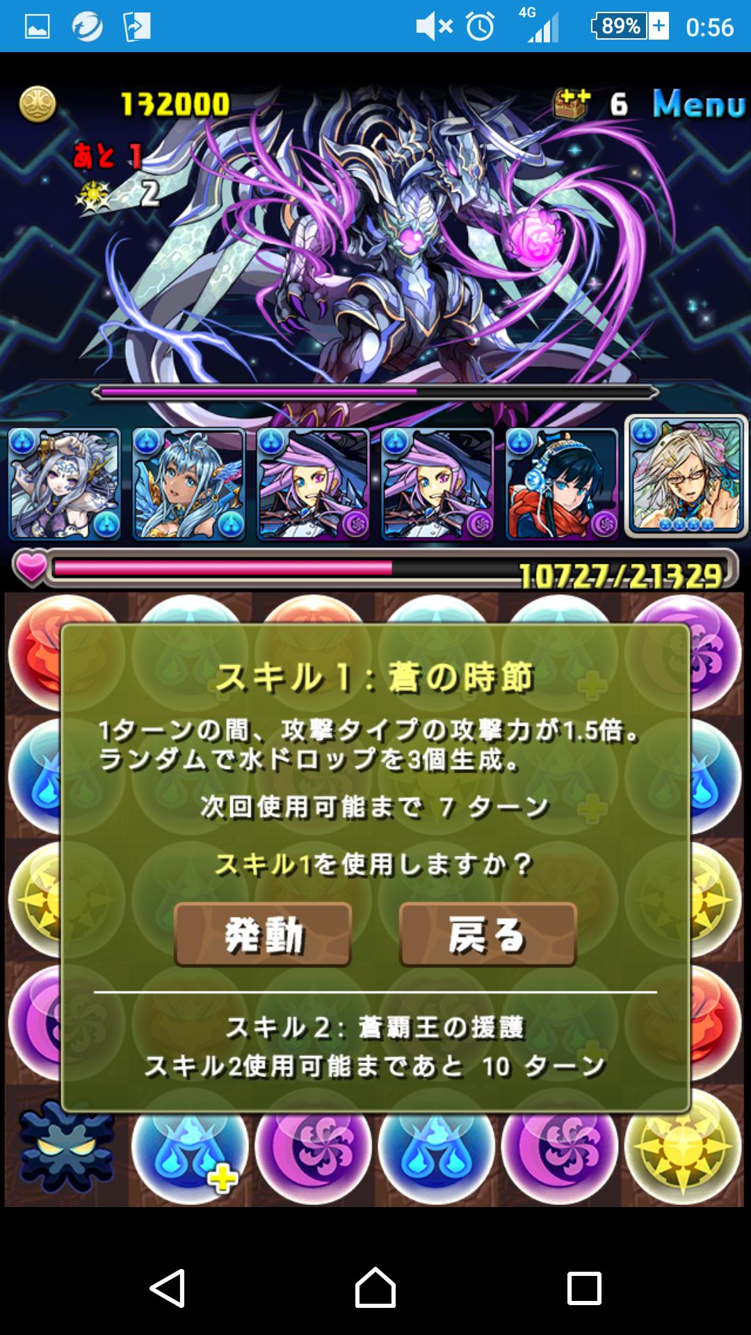 Screenshot_2016-05-16-00-56-52.png