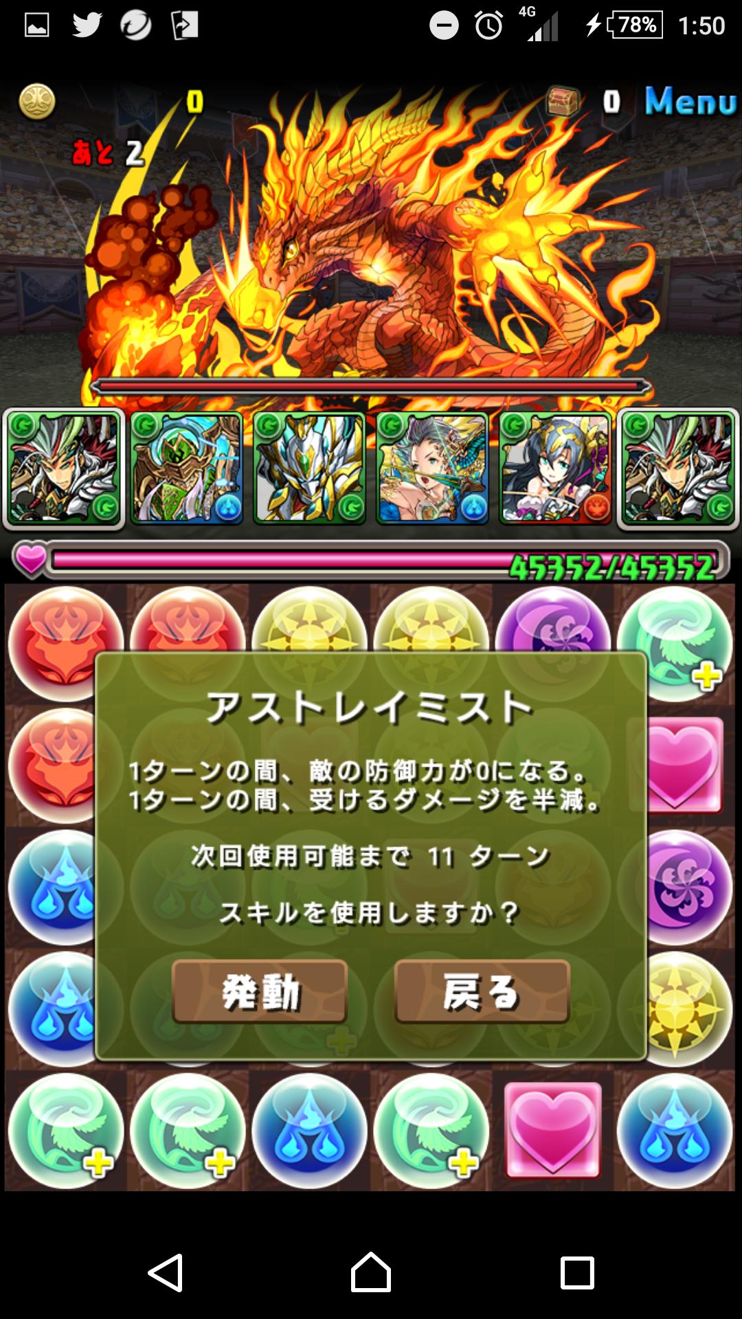 Screenshot_20160725-015038.png