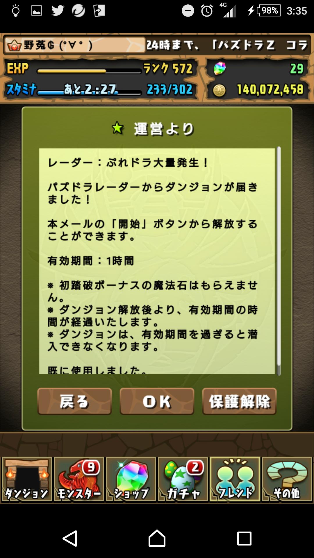 Screenshot_20160725-033534.png