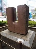 JR渋谷駅 風の標識