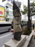 JR渋谷駅 風見塔