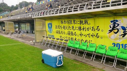 栃木のベンチ