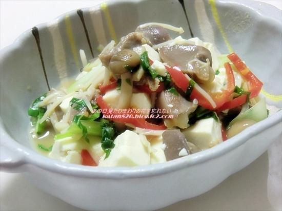 砂肝と豆腐ときのこの中華風炒め♪