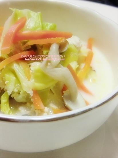 鶏ひき肉と野菜のミルクスープ♪