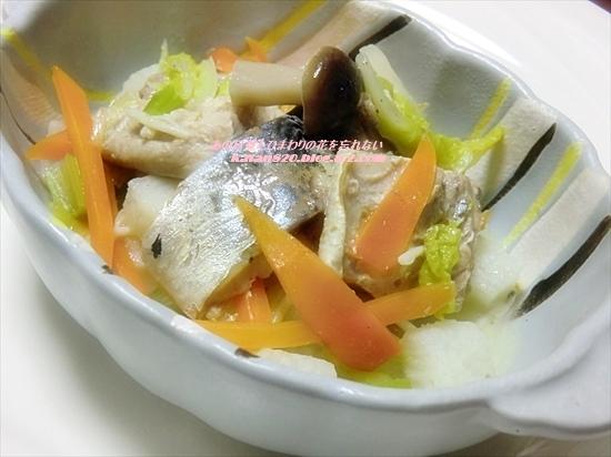 いわしと山芋と野菜の蒸し煮♪