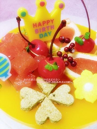 豆腐レアチーズオレンジゼリーケーキ♪