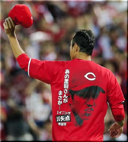 黒田投手200勝1
