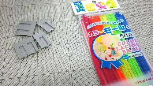 洗浄機 (2)