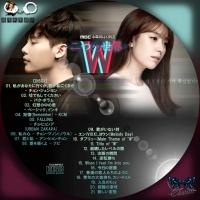 W-二つの世界-OST-1☆