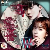 W-二つの世界-OST★-1
