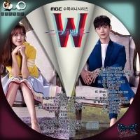W-二つの世界-OST-1