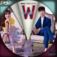 W-二つの世界-OST-2