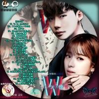 W-二つの世界-OST★-2