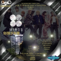 防弾少年団 Wings☆