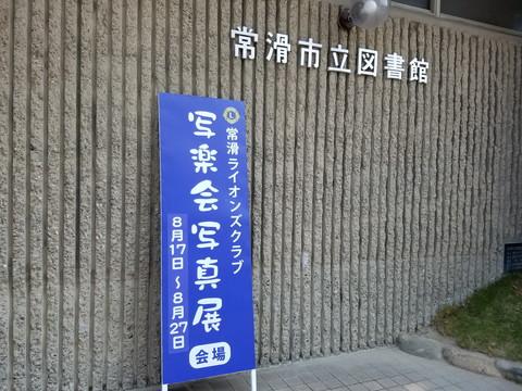 20160817_104342.jpg