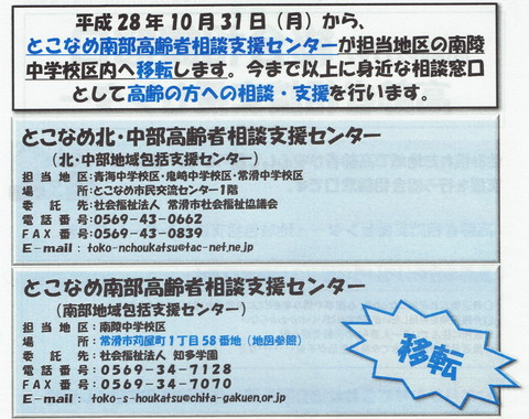CCF_000020.jpg