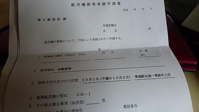 DSC_0067_20160821221659d9e.jpg