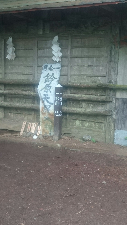 富士山_2321