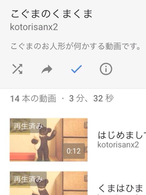 fc2blog_201605061051228dd.jpg