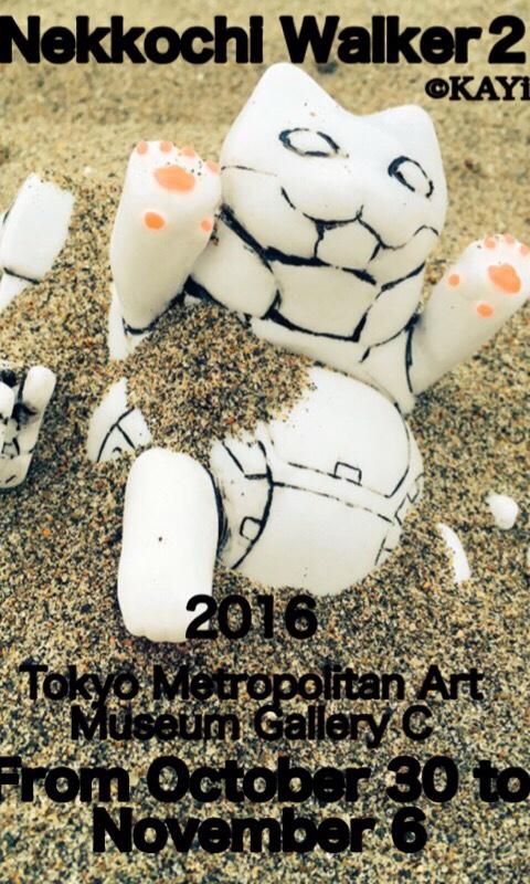 fc2blog_20161004214111a22.jpg