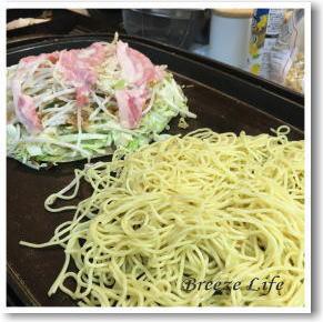 okonomiyaki21060816a.jpg