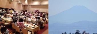 304-340食事と冨士山