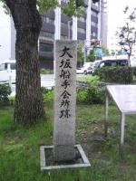 J0010536.jpg