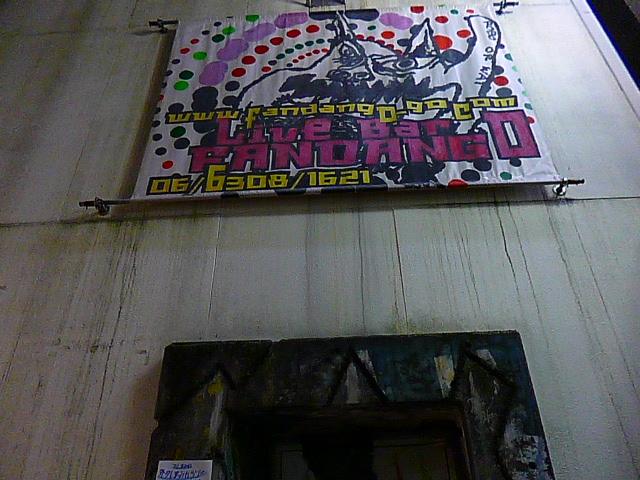 P1010179.jpg