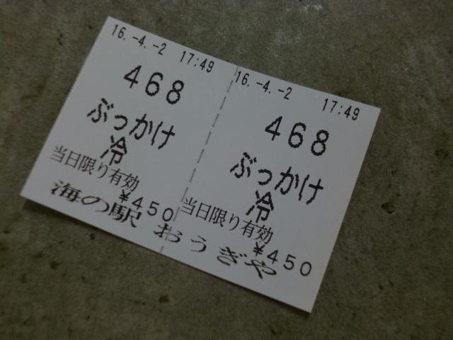 P1220651.jpg