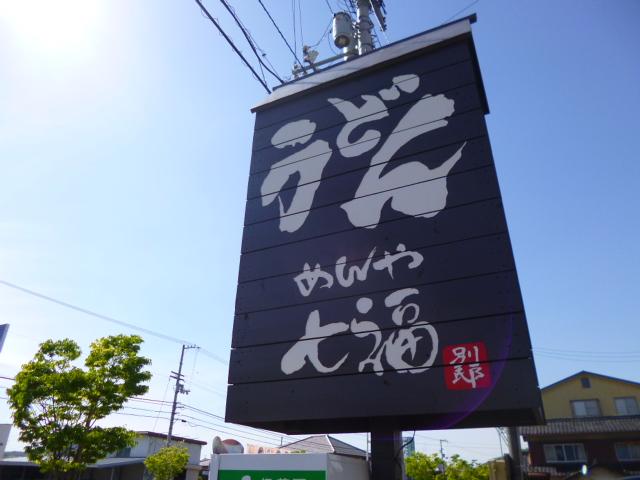 P1230757.jpg