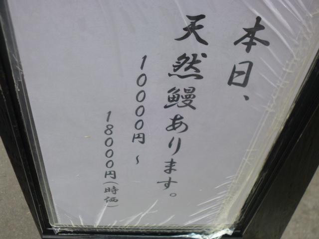 P1260623.jpg