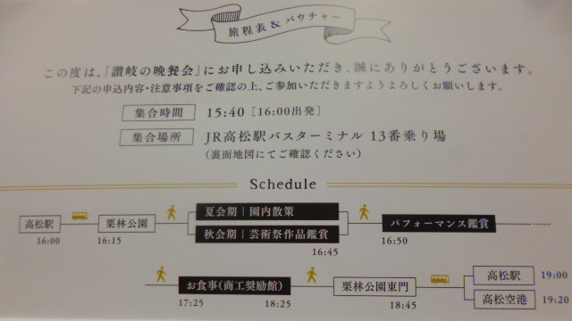 P1270511.jpg