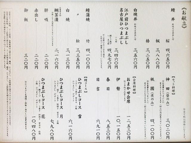 P8c47bi8.jpg